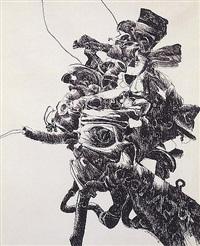 untitled [mrspal] by nancy grossman